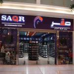 Saqr Music Master