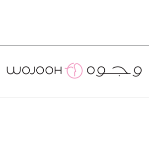 Wojooh Logo