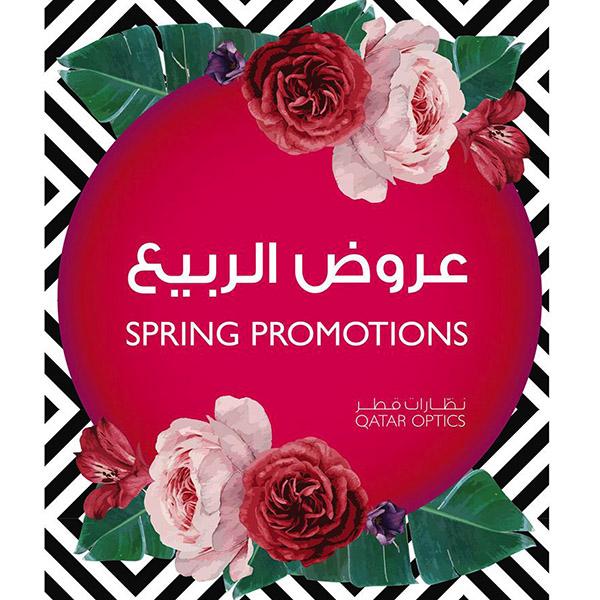 Qatar Optics Spring Promotion