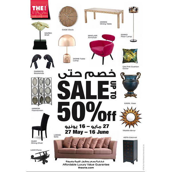 the-one-summer-sale