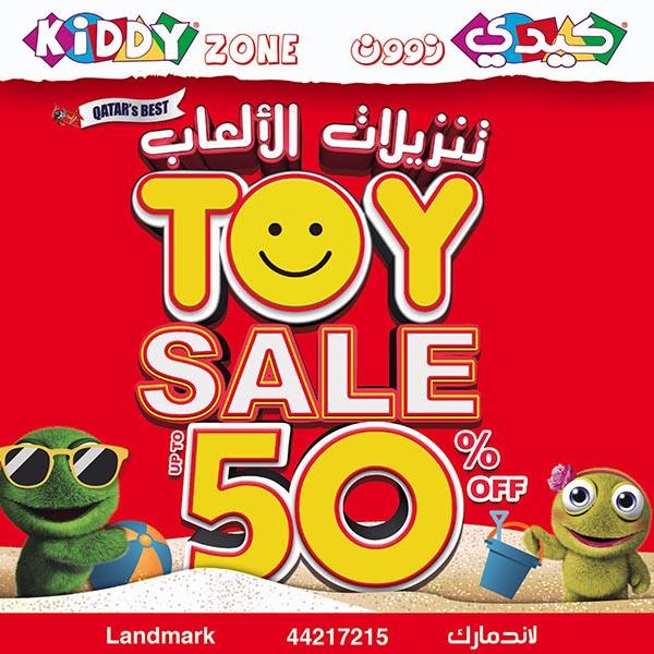 Kiddy Zone Sale