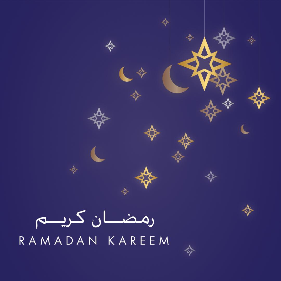 Swarovski-Ramadan