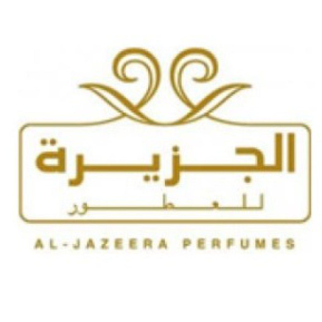 Al Jazeera Perfumes